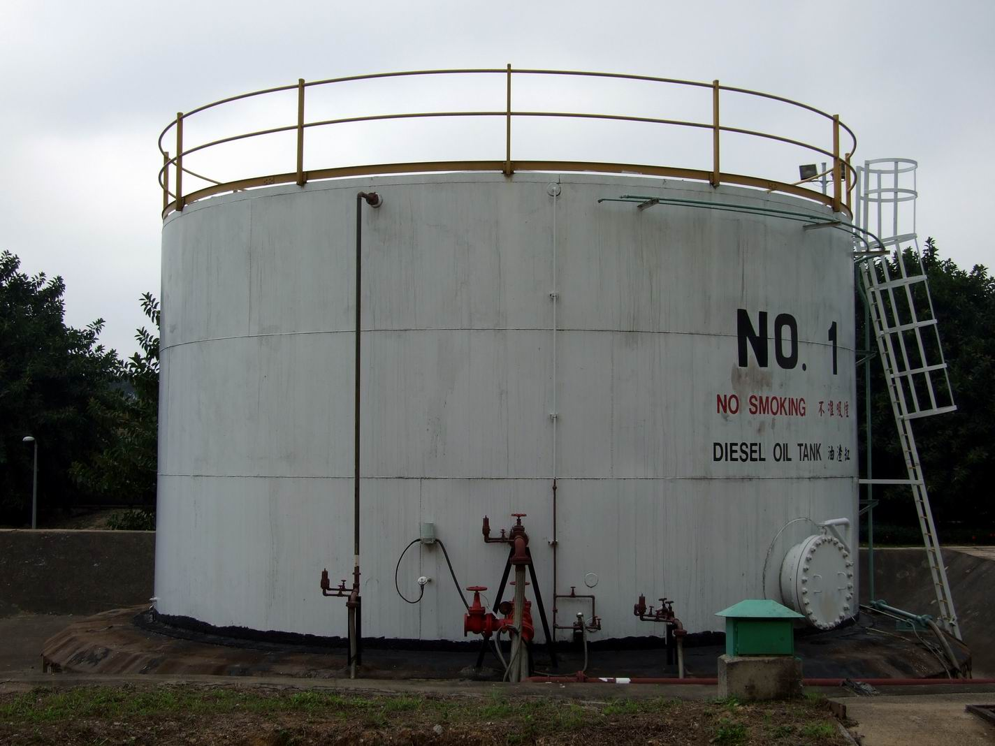 The measurement of oil and petroleum products is an extensive subject ...